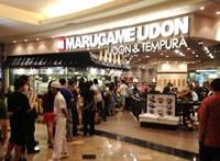 インドネシア1号店