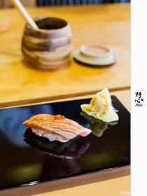 「野心 YASHIN BY TENYUU」の料理