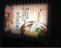 130809_yudetaro_taiwan_03-thumb-214x167-45.jpg