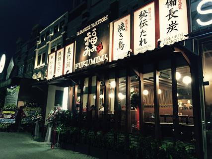 150515_fukumimi_jakarta_01-thumb-427x320-213.jpg