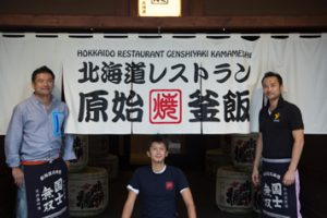 20160712_Genshiyaki3_001