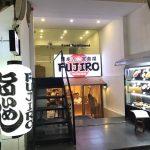 FUJIRO ヘッドライン画像